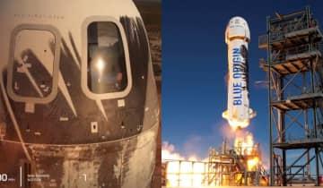 O homem mais rico do mundo concluiu com sucesso a viagem à borda do espaço, ultrapassando a Linha Kárman