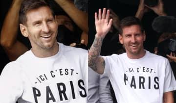 O craque argentino já foi aprovado nos exames médicos do PSG e aguarda a assinatura do contrato