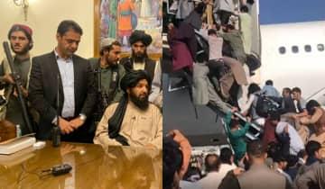 População tenta embarcar desesperadamente em aviões para fugir de Cabul nesta segunda-feira (16)
