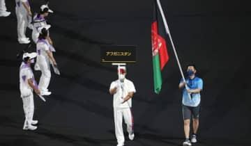 A bandeira do Afeganistão foi carregada como 'sinal de solidariedade', segundo o presidente do Comitê Paralímpico Internacional, Andrew Parsons